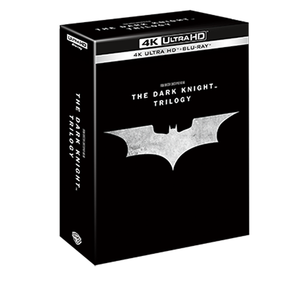 packshot trilogie the dark knight non def copie 7fd23