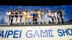 Taipei Game Show : Le salon annulé