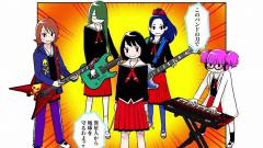 Gal Metal : Faites de la batterie sur Switch