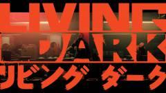 Living Dark : Première création du studio RocketWerkz